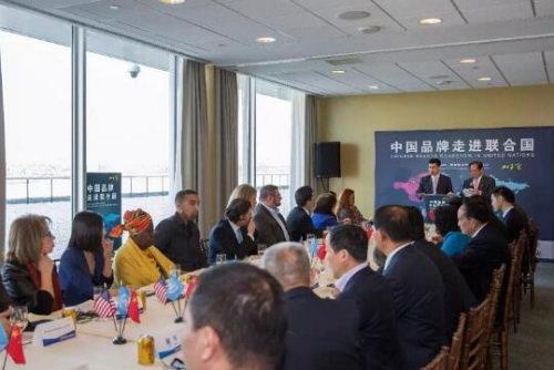 北京国丹白癜风医院走进联合国传播中国健康理念