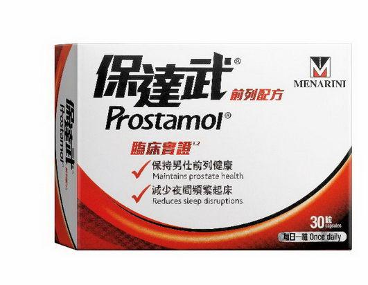 除了预防前列腺炎的自我疗法,你还可以用保达武维持前列腺健康