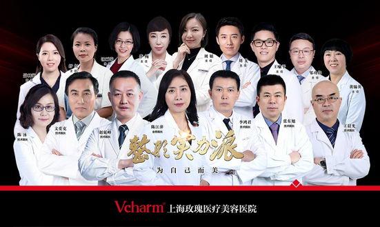 做双眼皮手术一定要去上海玫瑰医院吗?别的医院怎么样?