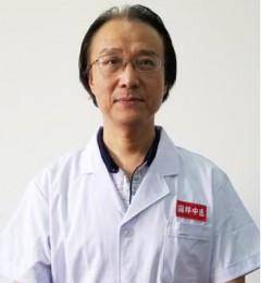 武汉中医专家闫振海――大医精诚 助力疑难病患者走向康复