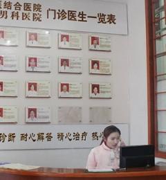 南京金陵中西医结合已有好不好 精心服务患者满意