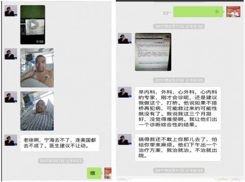中国著名导演鲁岐盛赞中医圣手徐友江