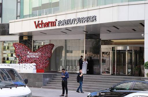 上海玫瑰医院割双眼皮评价怎么样,听听过来人是怎么说的!