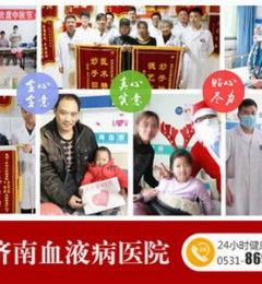 《放飞梦想,绘出希望》济南血液病医院首届创意绘画大赛圆满成功