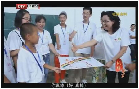 """315""""诚信代言人""""北京国丹白癜风医院高毓梅"""