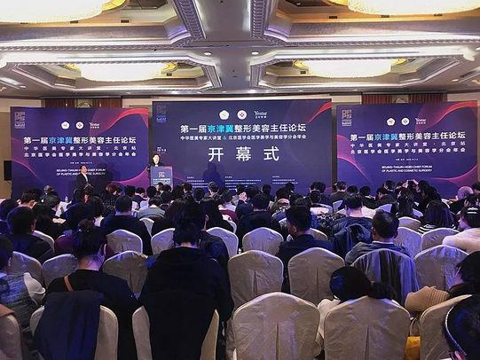 北京艺星女博士鼻整形公开直播,华北地区鼻修复示范基地正式成立!