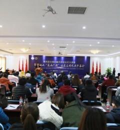 北京中科白癜风医院:了解夏病冬治对白斑恢复的帮助