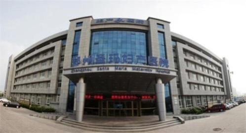 郑州圣玛妇产医院医生水平?专业技术全力保您安康