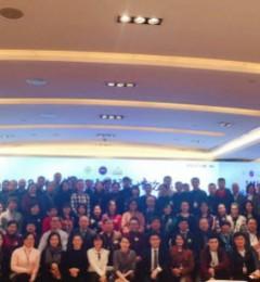 黄褐斑国际高峰论坛在昆明举办 2018年云南昆明华美美莱承办