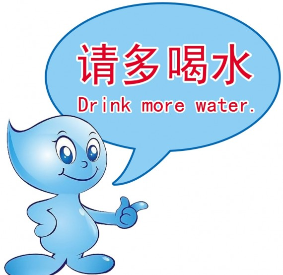 现代中医研究发现 多喝水可达到预防和治疗疾病的效果