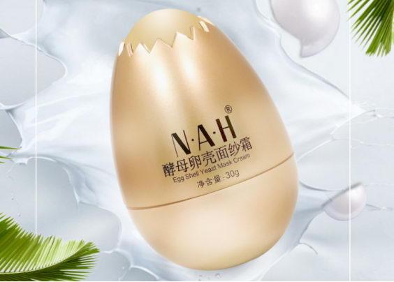 国内药妆成品质之选,汉药NAH萃取中草药做天然护肤品