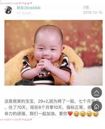 体重800克,身体只有巴掌大的宝宝,戳痛的不只是妈妈的心