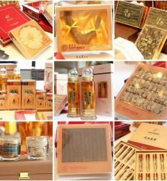 庆东风灵20周年盛典暨《现代滋补产业蓝皮书》发布圆满成功!