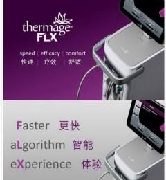 "Thermage FLX问世!秋涛医学美肤实现""五代同堂"""