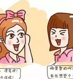 北京善诚卉整形张维娜做SCH克隆骨隆鼻和下巴怎么样?
