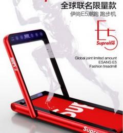 伊尚跑步机E5引燃潮跑激情,领衔体育运动器械的崛起