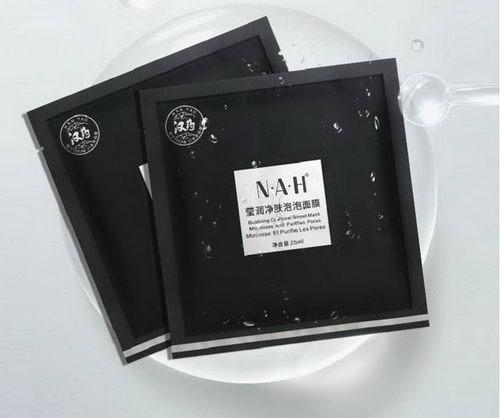 汉药NAH专注药妆22年,天然成分护肤更安全