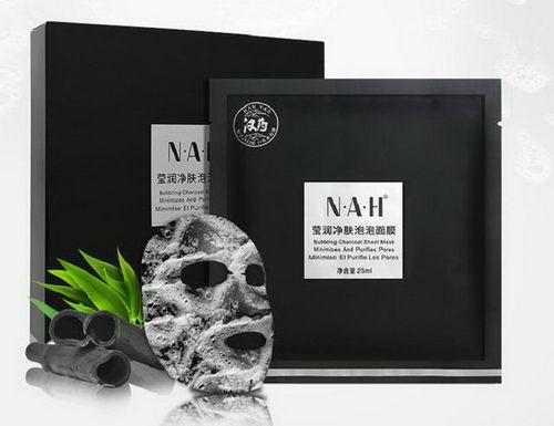 汉药NAH传承中医美容精髓,专业专注打造健康安全的药妆品牌