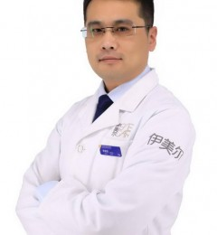 北京伊美尔紫竹医院李晓磊:双眼皮有几种款式?