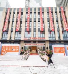 平安健康(检测)中心进驻襄阳,高品质健康检测服务温暖冬季