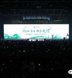曲中周品牌年度庆典暨新品发布会隆重召开