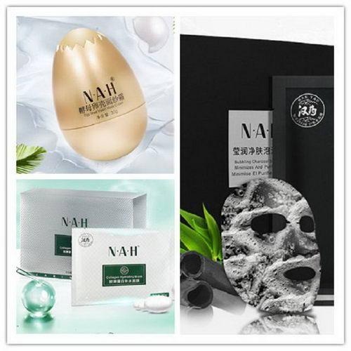 天然萃取安全可靠,汉药NAH全力守护肌肤健康