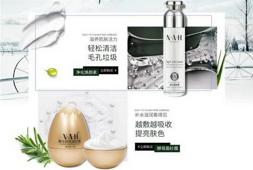 领跑科学护肤时代,汉药旗舰店引爆药妆潮流新趋势