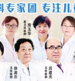 北京朝阳区儿童健康基地-北京玛丽妇儿医院