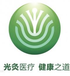 光灸国际研发弱激光产品 提供家庭自疗一站式服务