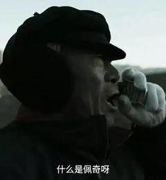 网红佩奇---合川宏仁医院泌尿科