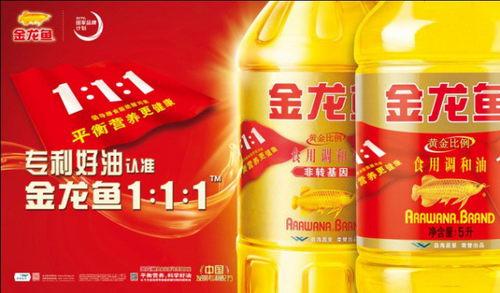 金龙鱼调和油力扛品质大旗 打造国家品牌放心粮油