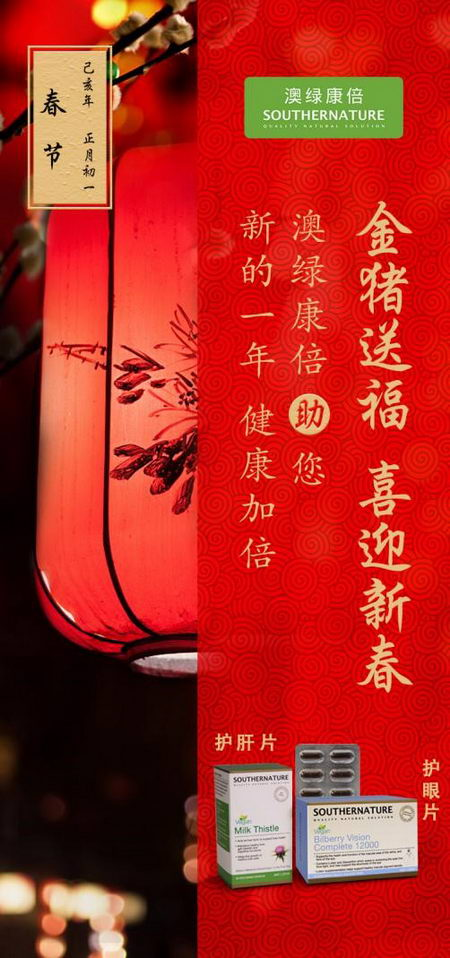 春节送礼,两手烟酒红包,不如走亲访友送健康!