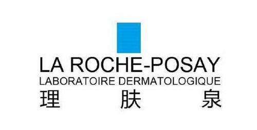 肌肤护理需谨慎,药妆品牌哪个好