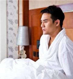 男性整天昏昏沉沉没有性欲 可以试试裸睡