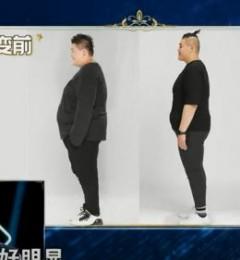 《重量级改变》踢馆赛:每个胖子都是潜力股