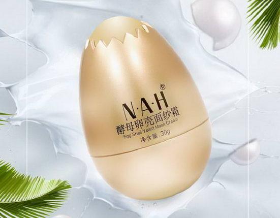 汉药NAH呵守女性健康肌肤之美,天然护理更可靠