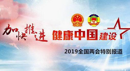 徐友江勇攀医学高峰 深入发掘中医药精华