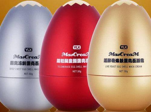 蛋蛋面膜效果怎么样?让你肌肤水润弹弹