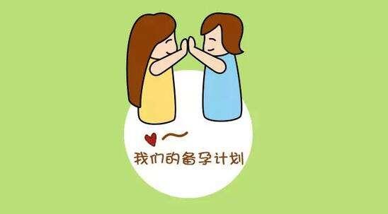 RFG皇家优生:生化妊娠后还能做试管婴儿吗