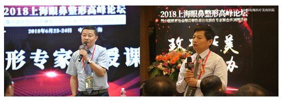 上海玫瑰整形口碑怎么样  学术玫瑰14载品牌沉淀