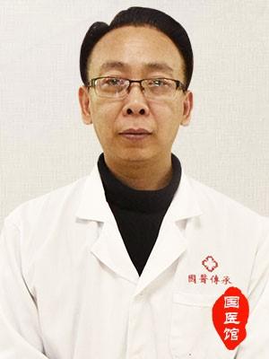精湛医术保健康,高尚医德为患者――江苏省国医馆・太乙堂中医院
