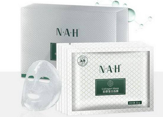守护健康肌肤,汉药NAH天然安全备受青睐
