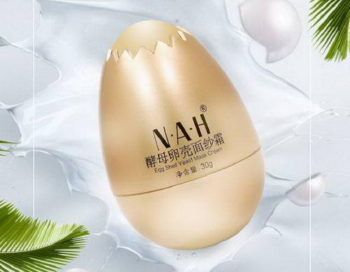蛋蛋面膜效果怎么样?肌肤莹润弹嫩全靠它