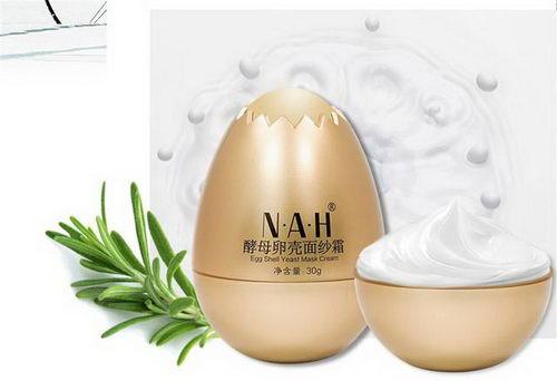 蛋蛋面膜效果怎么样?肌肤补水更显通透