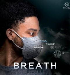 日本防霾口罩Breath Silver, 日系口罩中的防霾神器