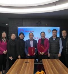 首保恒安与广誉远成功签约,大健康产业合作取得新突破