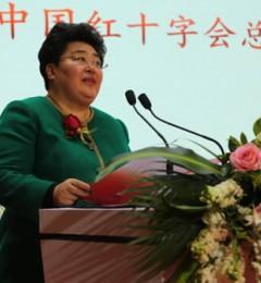 中国红十字总会事业发展中心与微医成立曜阳互联网养老院