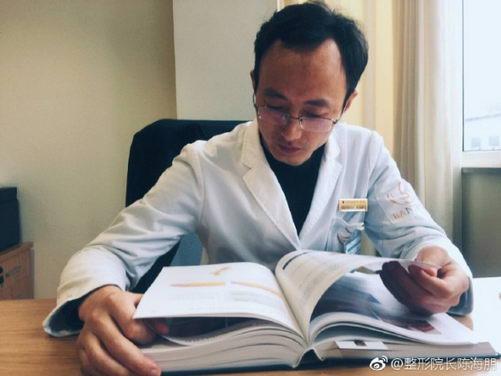 昆山铂特丽整形外科院长陈海朋:创造美,是值得追求一生的梦想