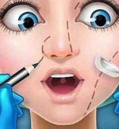 上海玫瑰医院双眼皮手术贵吗? 为您的美丽幸福护航