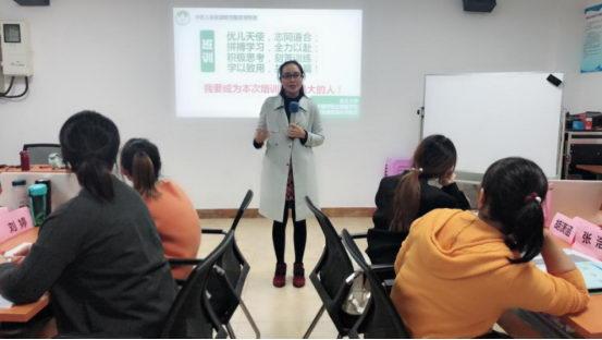 优儿帮杨柳:父母拥有正确的健康育儿知识,孩子才会拥有好身体